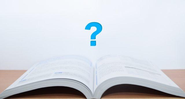 医学系看護系研究に必要な研究計画書とは?